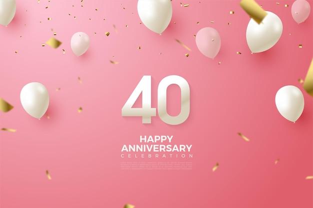 Празднование 40-летия.