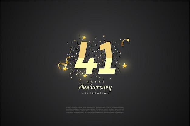 41 주년 기념, 축하 템플릿