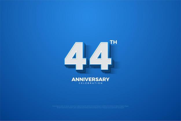 青にエンボス加工された数字で44周年