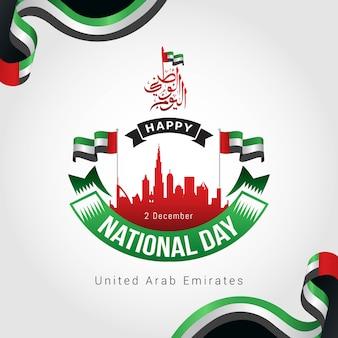 Национальный день оаэ 47 иллюстрация
