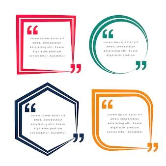 4つの幾何学的な引用テンプレートのセット