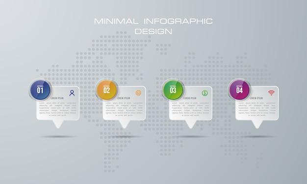 4つのオプション、ワークフロー、プロセスチャートを持つインフォグラフィックテンプレート
