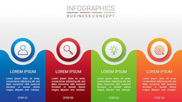ビジネスデータの可視化、灰色の背景、イラストに4つのステップを持つインフォグラフィックテンプレート