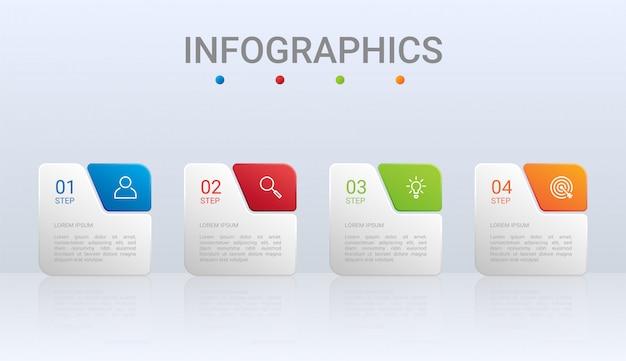 灰色の背景、イラストの4つのステップでカラフルなタイムラインインフォグラフィックテンプレート