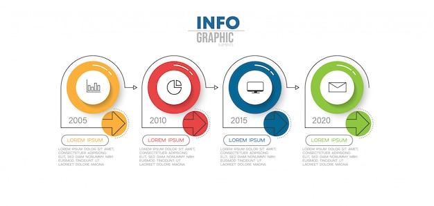 アイコンと4つのオプションまたは手順を持つインフォグラフィック要素