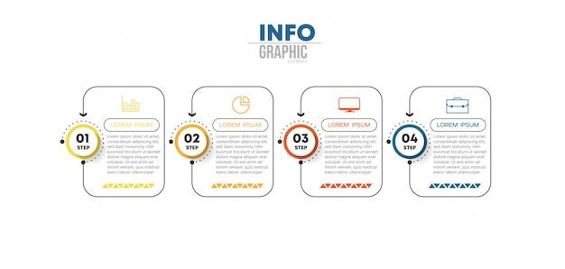 Инфографический элемент с иконками и 4 вариантами или шагами