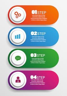 4つのステップでインフォグラフィックデザインのベクトル
