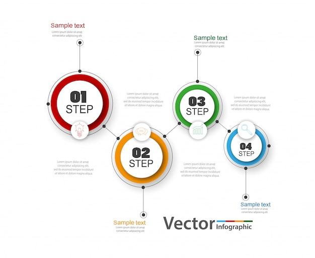インフォグラフィックベクトルデザインテンプレート4ステップ