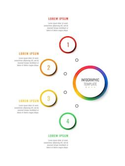 4つのステップデザインレイアウトインフォグラフィックテンプレート