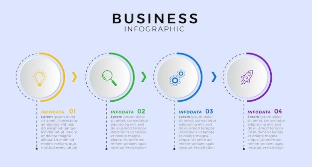 ビジネスインフォグラフィックアイコン4デザインプレミアム