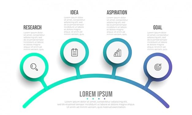 ビジネスインフォグラフィックテンプレート。アイコンと4つのオプションまたは手順の図のデザイン。