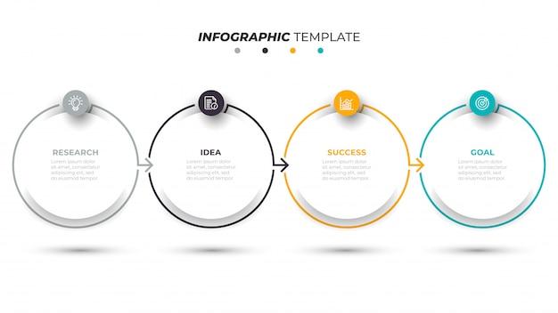 Шаблон бизнес инфографики с 4 шага