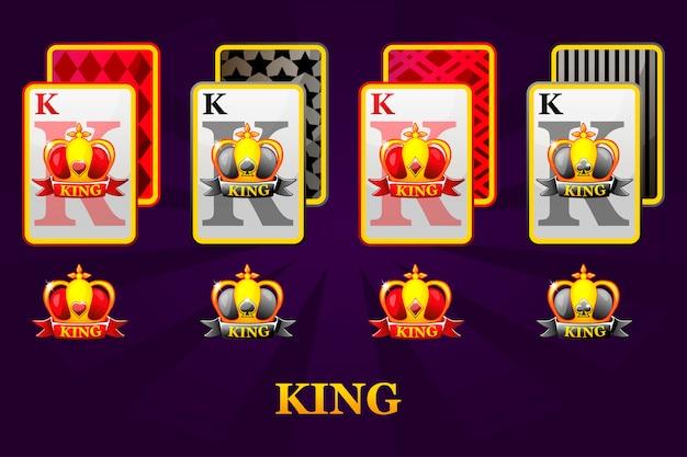 ポーカーとカジノのための4つのキングストランプスーツのセット。ハート、スペード、クラブ、ダイヤモンドキングのセット。