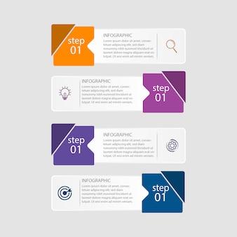 Инфографический дизайн бизнес с 4 шагами