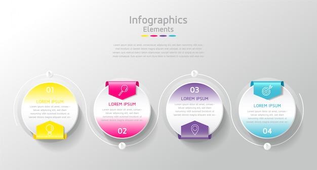 Векторные элементы для инфографики. презентация и график. шаги или процессы. 4 шага