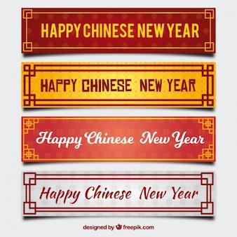 色の異なる4つの中国の新年のバナーのパック