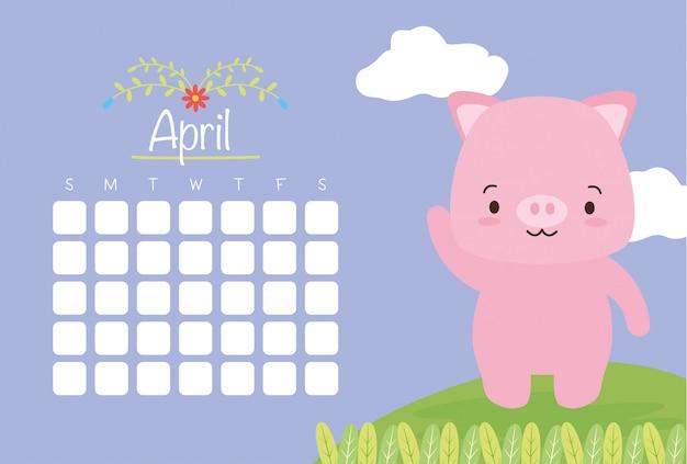 かわいいピギー、フラットスタイルの4月カレンダー