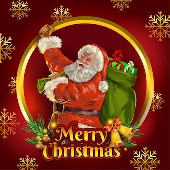 Рождественские поздравления 4