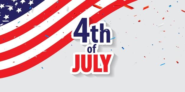 С праздником 4 июля.