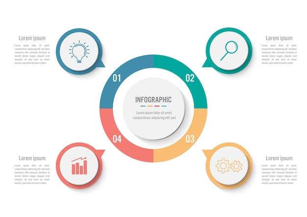 Бизнес-инфографический шаблон с 4 вариантами