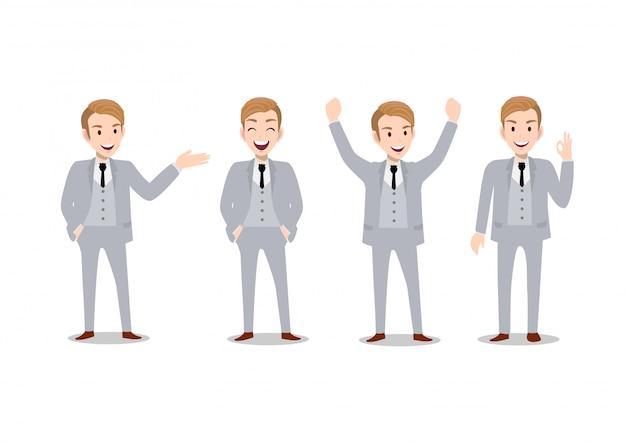 ビジネスマンの漫画のキャラクター、4ポーズのセット。スマートスーツでハンサムな実業家。ベクトルイラスト