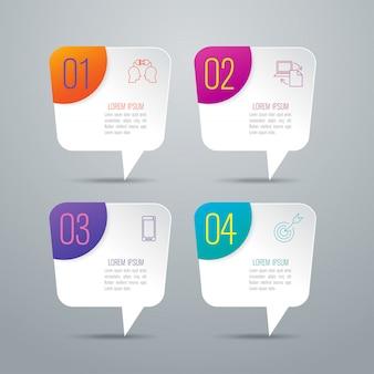 プレゼンテーションの4ステップビジネスインフォグラフィック要素