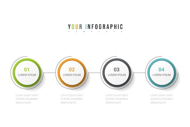 ビジネスプロセス。 4つのオプション、円のタイムラインインフォグラフィック。