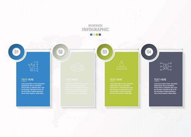 基本的なインフォグラフィック、4つのオプション、パーツまたはプロセス。