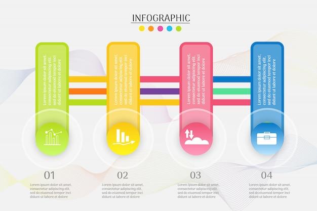 ビジネステンプレート4オプションインフォグラフィックチャート要素