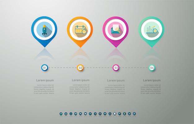 Дизайн бизнес шаблона 4 варианта инфографики для презентаций.