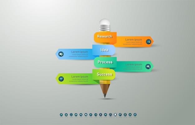 ビジネステンプレート4オプションまたは手順インフォグラフィックグラフ要素。