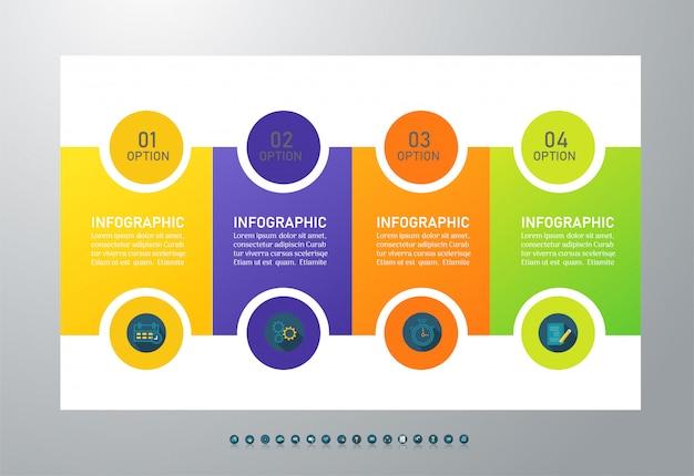 ビジネス4ステップインフォグラフィックグラフ要素。
