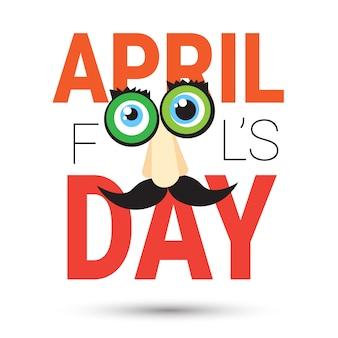 最初の4月の愚か者の日ハッピーホリデーグリーティングカード