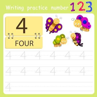練習4番を書く