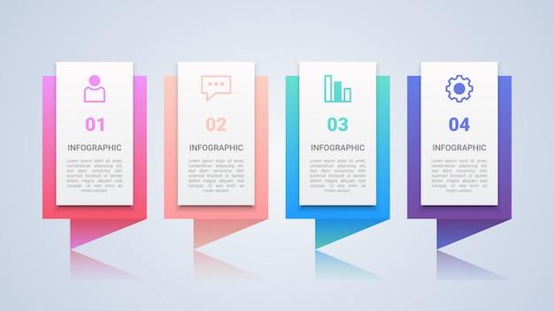 カラフルな4つのステップのインフォグラフィックテンプレート