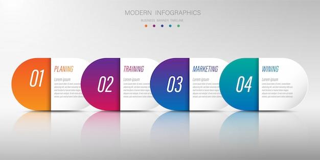 図プレゼンテーショングラフと4つの要素オプションのビジネスコンセプトのベクトル情報グラフィックテンプレートのグラフ折り紙紙の色