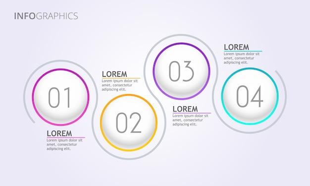 4つのステップのインフォグラフィック-サークルインフォグラフィックベクトル
