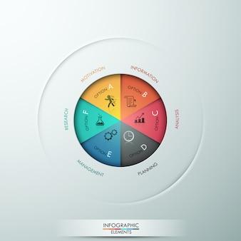 4パート円グラフとモダンなインフォグラフィックオプションのバナー
