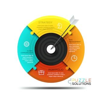Современная инфографика, головоломка в форме мишени разделена на 4 части