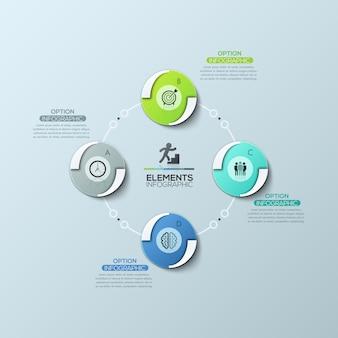 Круговая диаграмма с 4 равными круглыми элементами, соединенными линиями и текстовыми полями, современный инфографический шаблон дизайна