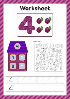 子供のためのワークシートの数。家。債券に番号を付けます。トレース線。幼稚園、就学前の子供のための数学の研究。四。 4。