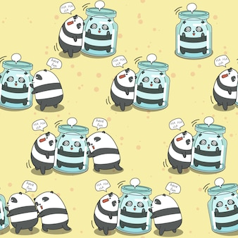 シームレス4パンダは一緒にパターンを遊んでいます。