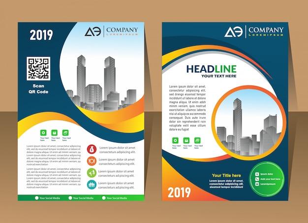 Дизайн обложка плакат а4 каталог книга брошюра флаер макет годовой отчет бизнес-шаблон