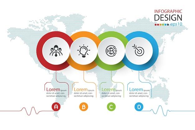 ビジネスサークルラベル形状4つのステップでインフォグラフィック