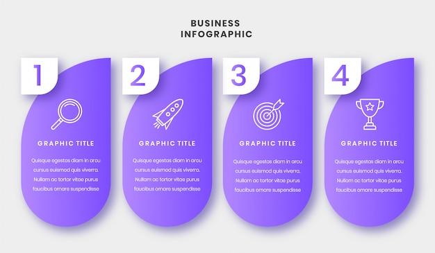 ビジネスインフォグラフィック4ステップテンプレート