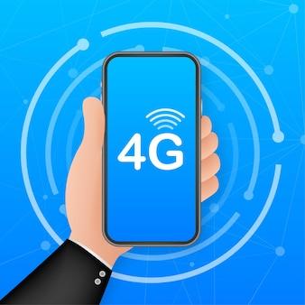 4gネットワークワイヤレスシステムとインターネット。通信ネットワーク。ベクトルイラスト。