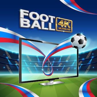 4kウルトラhdサッカーワールドチャンピオンシップ