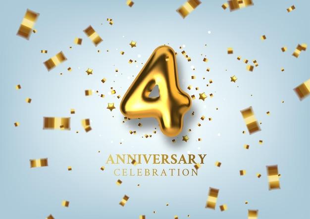 Празднование 4-й годовщины номер в виде золотых шаров.
