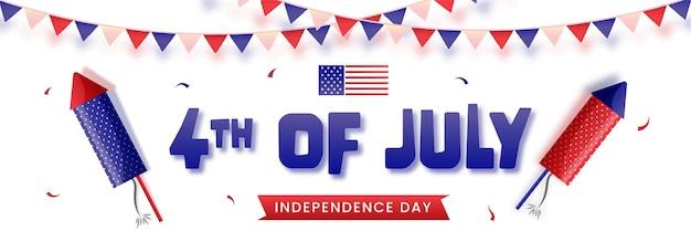 7 月 4 日、アメリカ独立記念日のコンセプト。