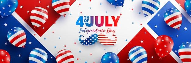 7月4日のバナーテンプレート。アメリカの風船の旗とアメリカ独立記念日のお祝い。